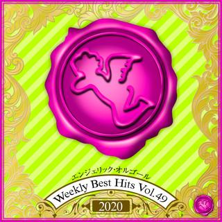 Weekly Best Hits, Vol.49 2020(オルゴールミュージック) (Weekly Best Hits, Vol. 49 2020(Music Box))