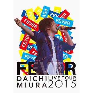 DAICHI MIURA LIVE TOUR 2015 \