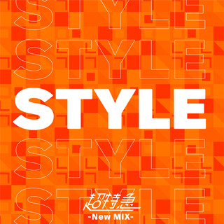 STYLE (New Mix) (Style New Mix)