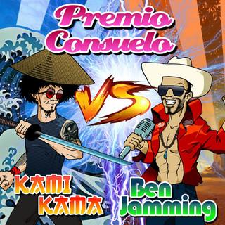 Premio Consuelo (Feat. BEN JAMMING)