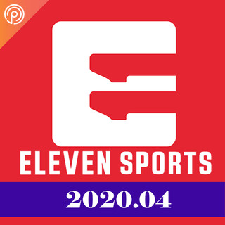 四月報 ELEVEN SPORTS