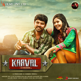 Kaaval (Original Motion Picture Soundtrack)