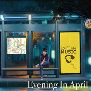 An Evening In April