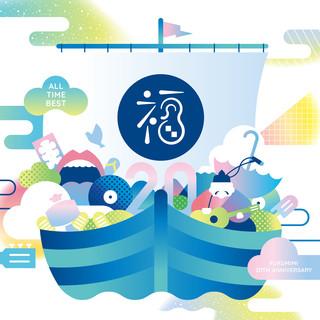 ALL TIME BEST 〜福耳 20th Anniversary〜 (All Time Best - Fukumimi 20th Anniversary - )
