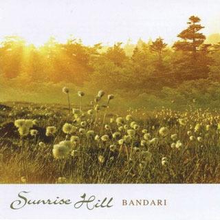 旭日之丘 (Sunrise Hill)