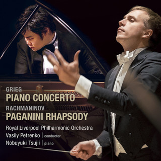 GRIEG PIANO CONCERTO / RACHMANINOV PAGANINI RHAPSODY