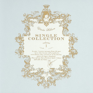 Utada Hikaru Single Collection Vol.1