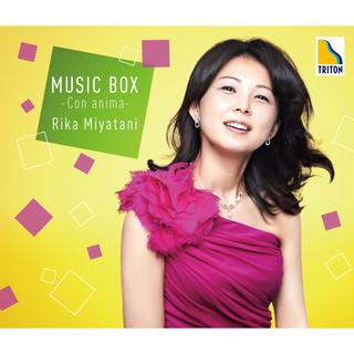 音楽の玉手箱 Vol. 2 -コン・アニマ-