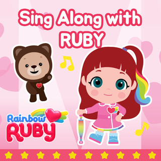 Sing Along With Ruby ! (Korean Version)