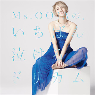 Ms.OOJA No, Ichiban Nakeru Dorikamu