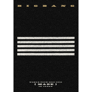 BIGBANG WORLD TOUR 2015 ~ 2016 [MADE] IN JAPAN
