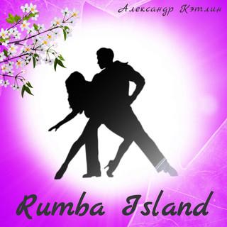 Rumba Island
