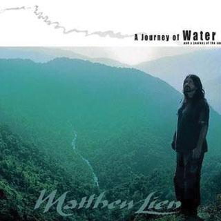 水事紀 (A Journey Of Water)