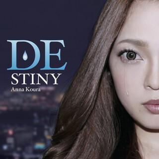 DESTIENY (DESTINY)
