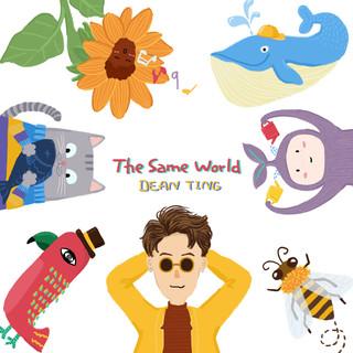 The Same World