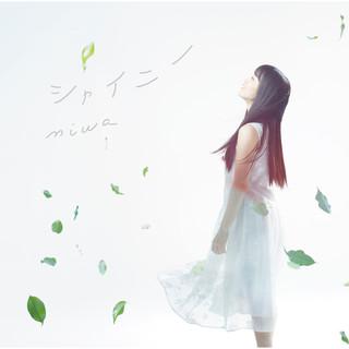 シャイニー (Shiny)
