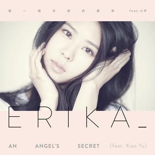 I Am Erika (搶聽)
