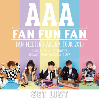 AAA FAN MEETING ARENA TOUR 2019 ~FAN FUN FAN~SETLIST
