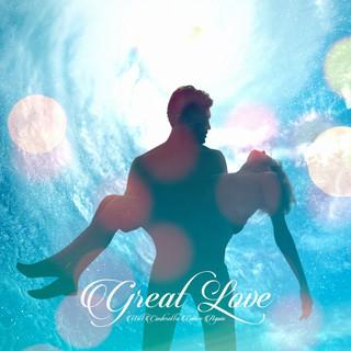 大いなる愛 (宇宙戦艦ヤマトBGMリミックス) (Great Love (Space Battleship Yamato / Star blazers BGM Remix))