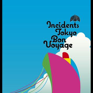 Gunjou Biyori - Ideal Days For Ultramarine -