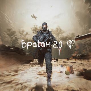 BRATAN 2.0