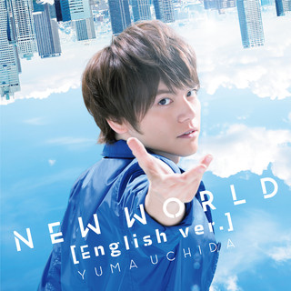 NEW WORLD (English Version)