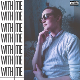 With Me (Feat. Ixate)
