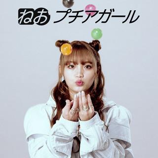 Puchi Agaru (Feat. Moe Shop)