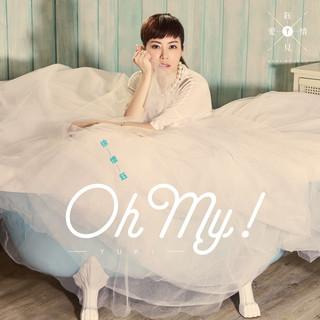 Oh My ! (2016 捷運盃捷客街舞大賽宣傳廣告歌曲)