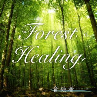 Forest Healing ~森のシンフォニー ~