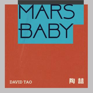 Mars Baby