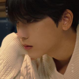Dingo Music X Lee MinHyuk