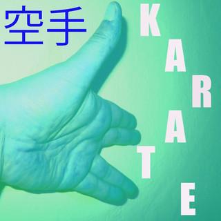 Музыка Для Карате Vol. 8