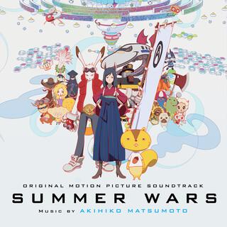 Summer Wars (Original Soundtrack Album)