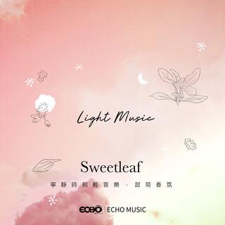 寧靜時刻輕音樂.甜菊香氛 Light Music.Sweetleaf