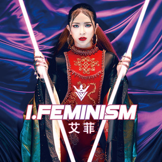 I. Feminism