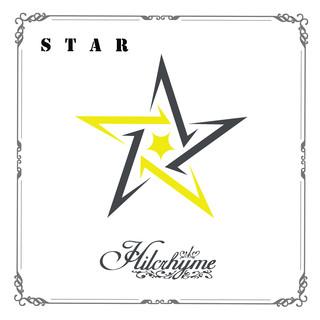 STAR ~リメイクベスト3~ (Star Remake Best 3)