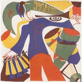 潘吉亞樂團 (Panjea)