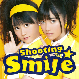 Shooting Smile
