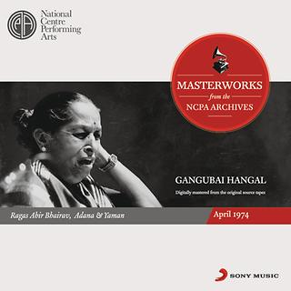 From The NCPA Archives - Gangubai Hangal