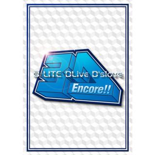 Encore!! 3D Tour [D-LITE DLive D\'slove]