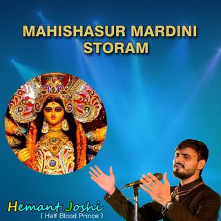 Mahishasur Mardini Stotram