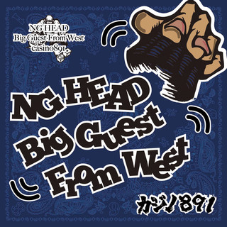 BIG GUEST FROM WEST - Single