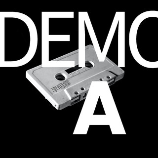 Demo A