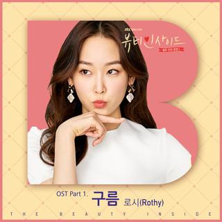 Cloud (JTBC全新月火劇 The Beauty Inside 愛上變身情人 OST Part. 1)
