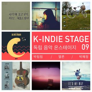 K-indie Stage 韓流娛報 09