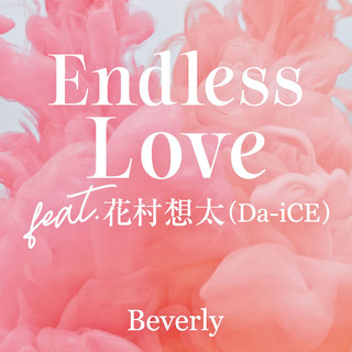 Endless Love feat.花村想太 (Da-iCE)