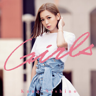 Girls (ガールズ)