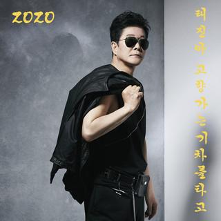 2020 TAE JIN A