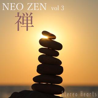 NEO ZEN 禅 vol 3 ギター音 (Neo Zen Vol 3 Guitar Sound)